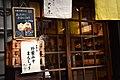 Takayama's steamed bun (48519368677).jpg