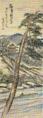 TakehisaYumeji-1930-Landscape of Yanaizu.png