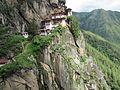 Taktsang Palphug Monastery aka Paro Taktsang aka Tiger's Nest, July 2016 11.jpg