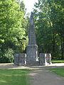 Tartu Sõjaväekalmistu sammas.jpg