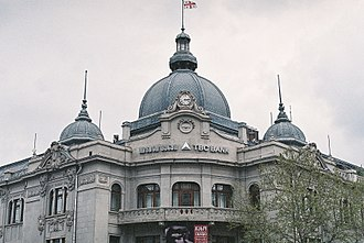 TBC Bank - TBC Bank, Tbilisi