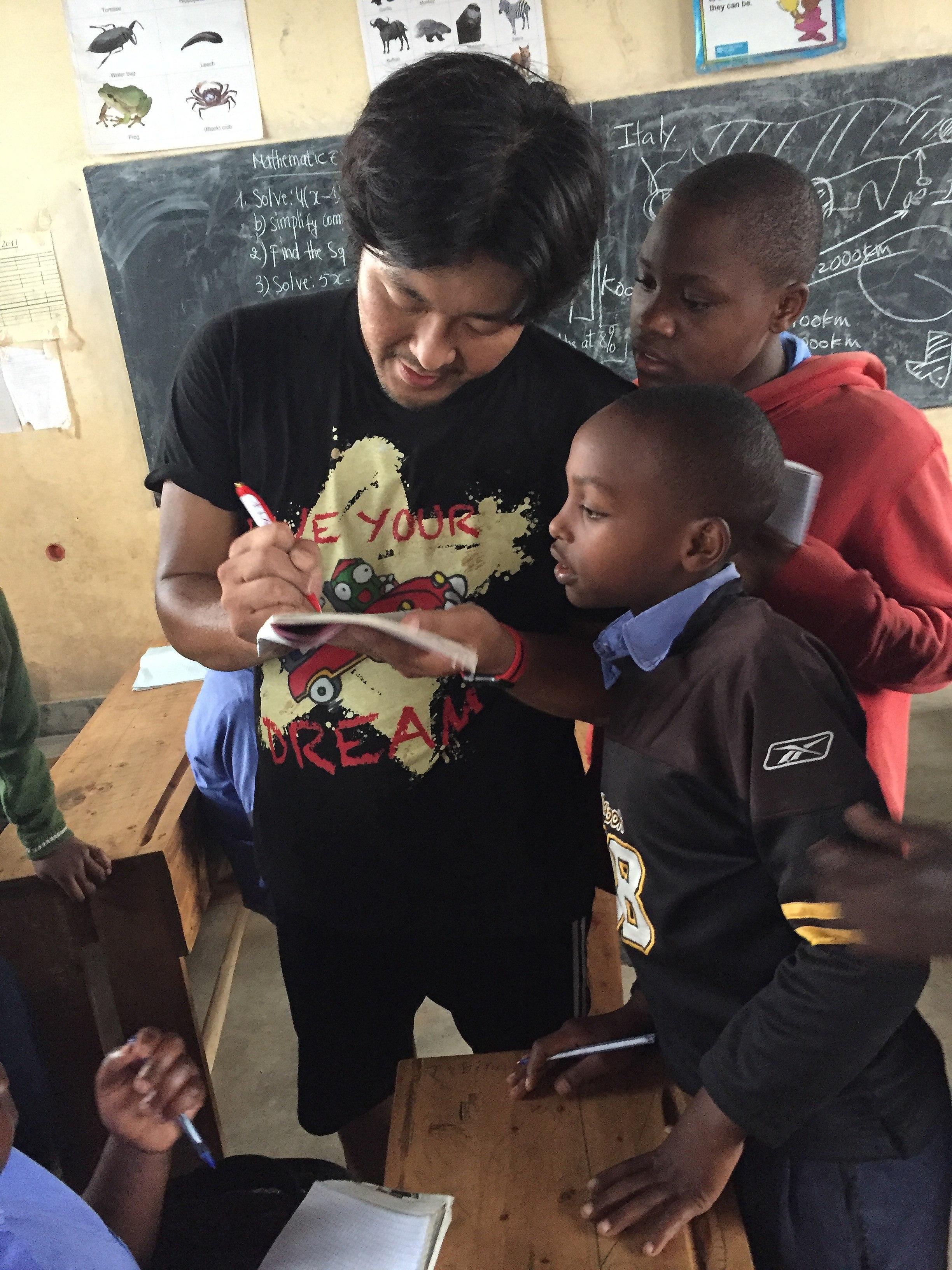 ファイル teaching in rwanda jpg wikipedia