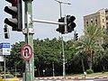 Tel Aviv. May 18, 2015 (3).jpg