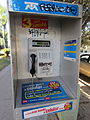 Telmex payphone, Puerto Vallarta (2014) - 01.JPG