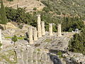 Temple of Apollo in Delphi-by-FF.jpg