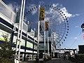 Tempozan Market Place Building and grand ferris wheel of Tempozan Harbor Village.jpg
