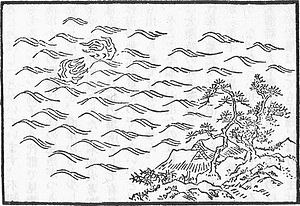 "Shiranui (optical phenomenon) - ""Shiranui"" from the Shokoku Rijindan  by Kikuoka Tenryō"