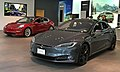 Tesla Model S DCA 08 2018 0283 trimmed.jpg