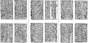 Himiko - Text of the Wei Zhi (ca. 297)