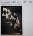 Teylers museum haarlem (37) (16213203865).jpg