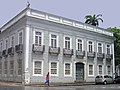 The Abolition Museum cropped.jpg