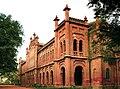 The American College, Madurai 2.jpg