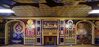 Robert Richard Hieronimus - Photograph of the Egypt wall (plus ceiling) at Dr. Bob Hieronimus' full-room Apocalypse Mural, located in Johns Hopkins University's Levering Hall.