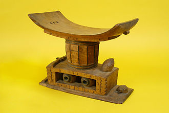 Denkyira - Image: The Childrens Museum of Indianapolis Queen Mothers stool