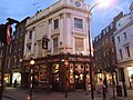 The Crown, Covent Garden - geograph.org.uk - 1121385.jpg