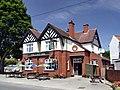 The Gate Inn, Ordsall (geograph 5837113).jpg
