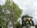 The German Fountain with golden ceiling, Istanbul, Turkey (9606736224).jpg
