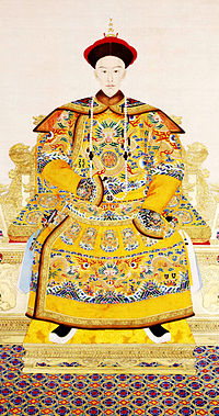 The Imperial Portrait of Emperor Guangxu2.jpg