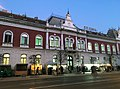 The Postal office in Zemun, Serbia.jpg