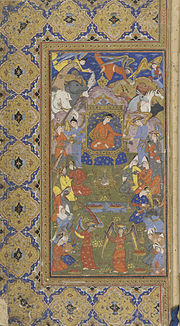 The Shahnama.jpg