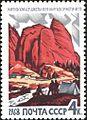 The Soviet Union 1968 CPA 3685 stamp (Jeti-Ögüz, Kyrgyzstan).jpg