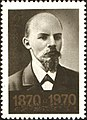 The Soviet Union 1970 CPA 3880 stamp (Lenin, 1900 (Photo by Y.Mebius) with 16 labels 'Beginning of Revolutionary Activity').jpg