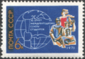 The Soviet Union 1971 CPA 4029 stamp (Federation Emblem (Globe) and Students of Different Nationalities).png