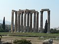 The Temple of Olympian Zeus - panoramio.jpg