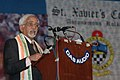 The Vice President, Mohammad Hamid Ansari addressing at the first Convocation of St. Xavier's College, in Kolkata on January 18, 2008.jpg