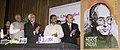 The Vice President, Shri Mohd. Hamid Ansari and the Speaker, Lok Sabha, Shri Somnath Chatterjee at the release function of a commemorative Postage Stamp on late Dr. Laxmi Mall Singhvi, in New Delhi on December 8, 2008 (1).jpg