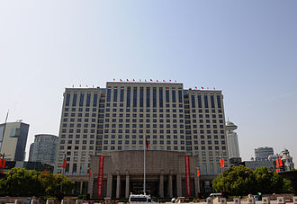 Shanghai People's Congress - Image: The government building of shanghai