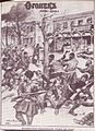 The massacre in Baku, 1918.jpg