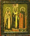 Three Saint Hierarchas by a Russian painter, Miskolc.jpg