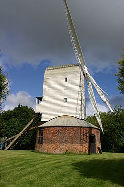 Thrigby Windmill.jpg