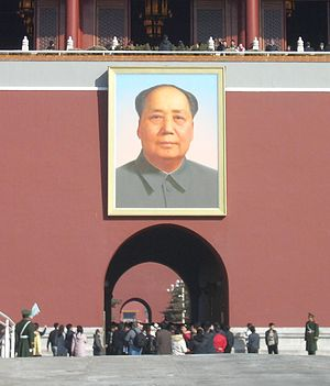 Tiananmen - Portrait of Mao Zedong at the Tiananmen gate made by Ge Xiaoguang