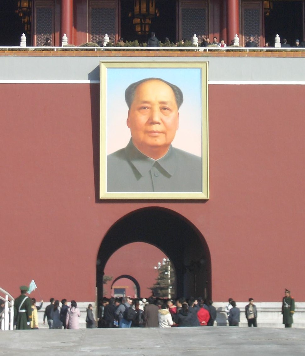 Tiananmen Mao