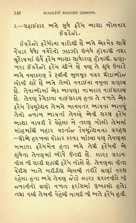 essay on mahatma gandhi in gujarati