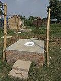 Toilet at Gulariya.jpg