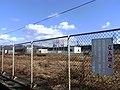 Tokaido Shinkansen Snow melting Takamiya pump house 01.jpg