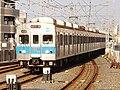 Tokyo Metro 5009 rapid service for Mitaka.jpg