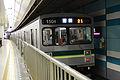 Tokyu 1000kei tamagawa station.JPG