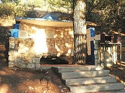 Tomb of Tana Abba Saul ap 003.jpg