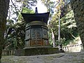 Tomb of Tokugawa Ieyasu, Kunōzan Tōshō-gū 02.jpg