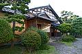 Tomiko Yamakawa Memorial Museum01nt3200.jpg