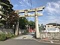 Torii of Suga Shrine in Munakata, Fukuoka.jpg