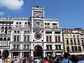 Torre dell'orologio din Venetia.jpg