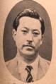 Toshibumi Tanaka book.png