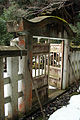 Tottori feudal lord Ikedas cemetery 135.jpg