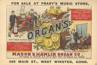 Mason & Hamlin - Image: Trade Card Mason And Hamlin Organ Co Circa 1880s