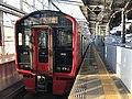 Train for Kokura Station at Yukuhashi Station.jpg